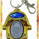 Wood Traveler Prayer Key chain Hamsa Holy Land NEW D