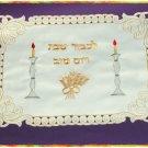 Judaica Shabbat CHALLAH bread cover Israel  NEW holy A
