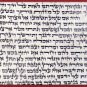 "kosher 6""  klaf/scroll/parchment for mezuza mezuzah new"