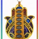 WOOD HOME BLESSING JUDAICA HAMSA KABBALAH WALL DECOR B