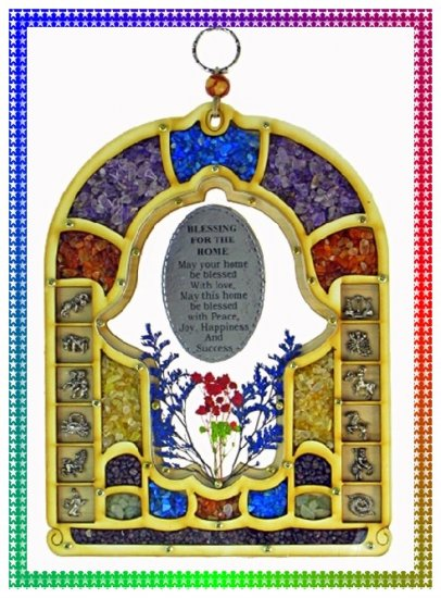 WOOD HOME BLESSING JUDAICA HAMSA KABBALAH WALL DECOR D