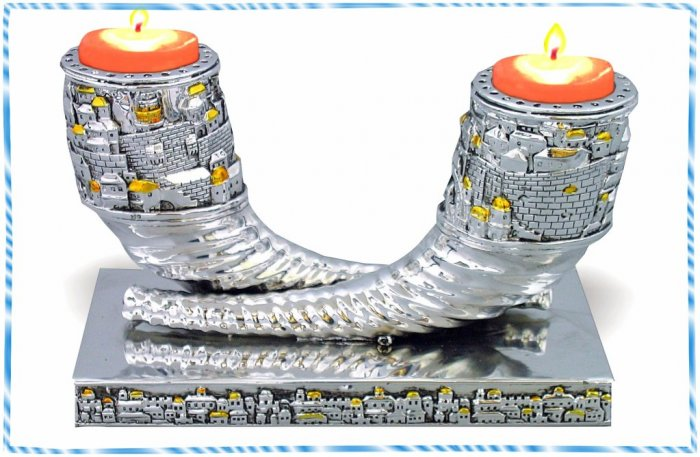 Jewish Candle Holder SHOFAR CANDLESTICKS Shabbat NEW