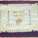 Judaica Shabbat CHALLAH bread cover Israel  NEW holy E