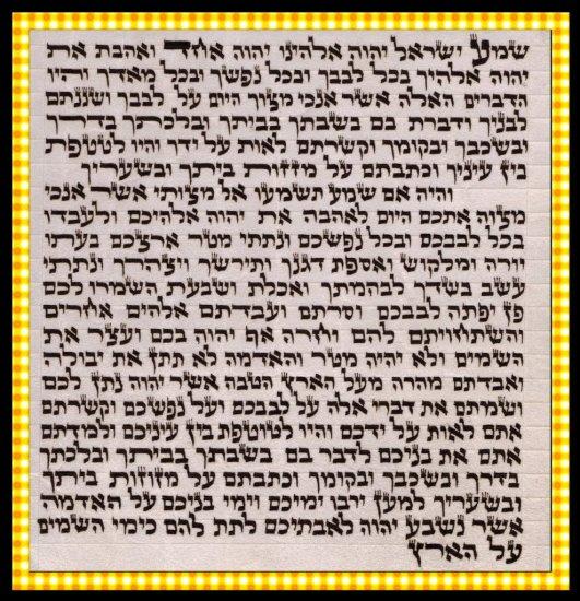 New 5 cm H.Quality Kosher Mezuzah Scroll Parchment Klaf