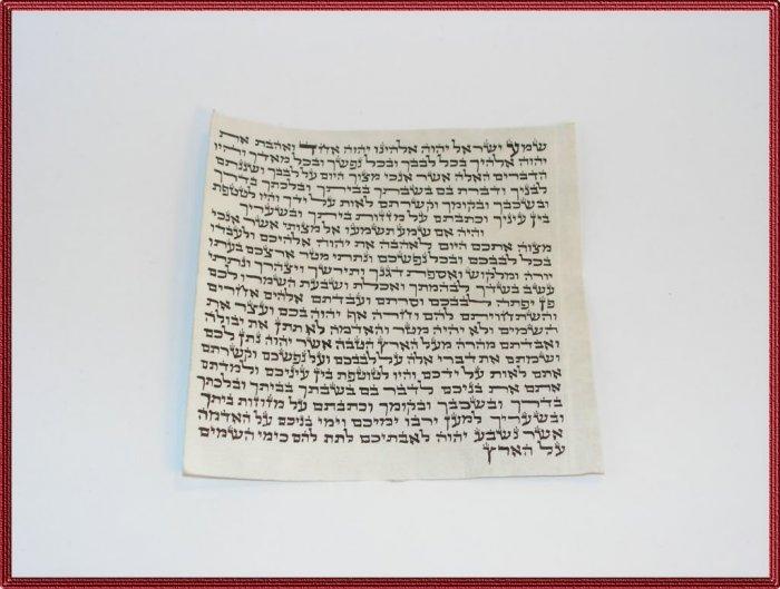 """New 4.75"""" size Kosher Klaf , scroll , parchment Mezuzah"""