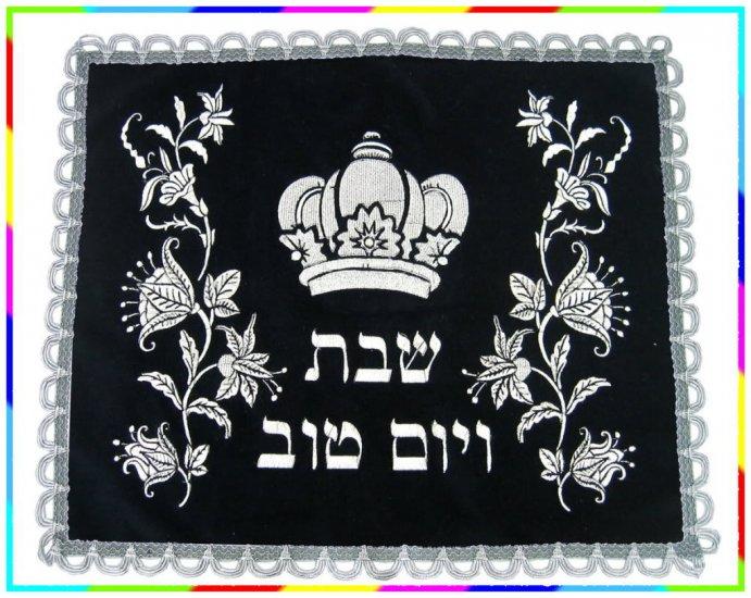 Judaica Shabbat velvet  CHALLAH bread cover Gift Israel
