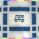 Judaica Shabbat CHALLAH bread cover Israel Gigt Silver