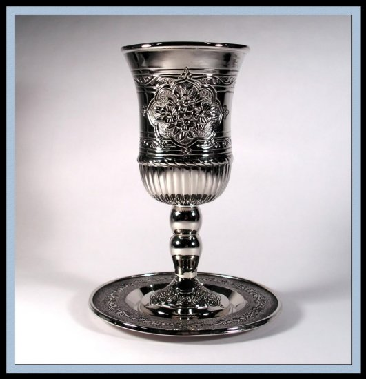 Judaica New Silver Nickel Kiddush Shabbat Cup and Tray