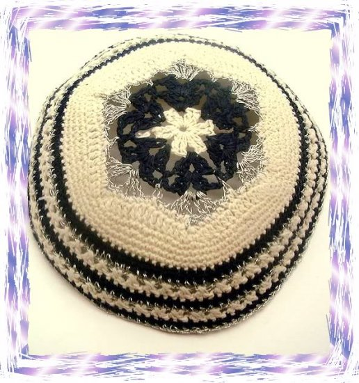 3 LOT MAGEN DAVID Knitted Yarmulke Yarmulka Kipa Kippa