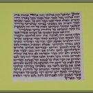 NEW Gift TALLIT CLIPS Talis/Talit/Tallis/Prayer Shawl
