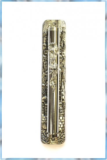 "New 6.5 "" Metal Mezuzah judaica Israel Torah Doorpost D"
