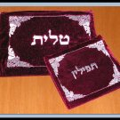 NEW BRANCH BORDEAUX TALIS TALLIT TEFFILIN SET 28*35