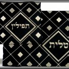 NEW BLUE WITH METAL PLATE TALLIT TEFFILIN SET 28*38