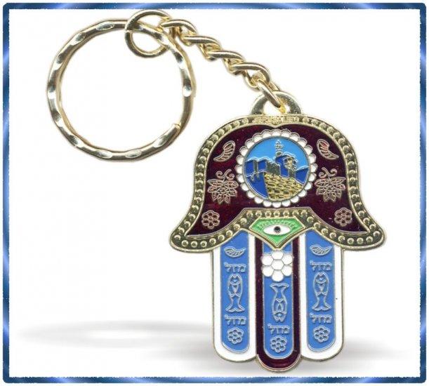 NEW BLUE HAMSA METAL GOLDEN KABBALAH KEY CHAIN  PRAYER