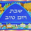 Blue Silk Judaica Shabbat CHALLAH bread cover Israel E
