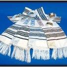 NEW CHAIN JEWISH TALLIT PRAYER SHAWL S24 JUDAICA ISRAEL