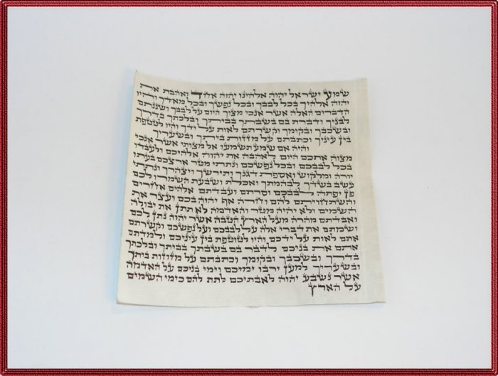"""New Klaf 6"""" Mezuzah Kosher scroll  parchment Judaica"""