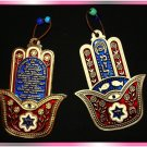 2 NEW HOME BLESSING HAMSA KABBALAH RED EVIL EYE JUDAICA