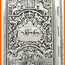 Silver Cover SIDDUR JEWISH PRAYER BOOK Hebrew Sefarad