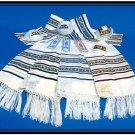 Best CHAIN JEWISH TALLIT PRAYER SHAWL S50 JUDAICA ISRAEL