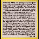 "15""-17"" Shofarot Israel Painted Ram's Horn Shofar with Star of David and Menorah"