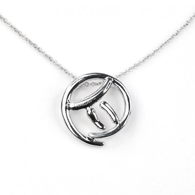 Gemini Horoscope Zodiac Birthday gift Silver Necklace