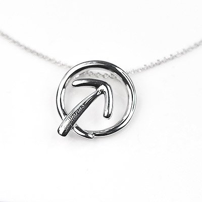 Sagittarius Horoscope Zodiac Love Arrow Silver Necklace