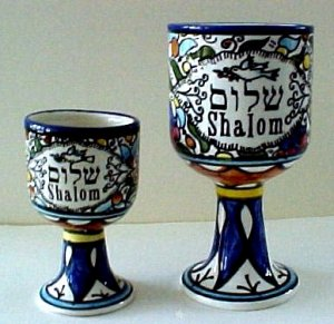 Armenian Pottery Large Cup -- Authentic Shalom Wine Cups Made in Israel