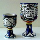 Armenian Pottery Small Cup -- Authentic Shalom Wine Cups Made in Israel