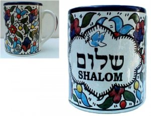 Armedian Pottery Shalom Mug -- Authentic