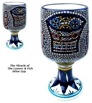 Loaves and Fishes Armenian Pottery Wine Cup