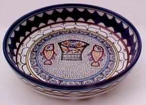 """Loaves and Fishes Armenian Pottery 9"""" Bowl"""