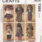 "Kenya Doll Clothes Pattern, 13"" (33cm), NEW 7395"