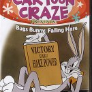 Bugs Bunny: Victory Through Hare Power