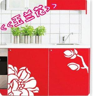 flowers Home Decor Wall Sticker refrigerator sticker