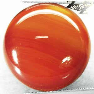 17.25 CT.Natural Round Cabochon 20 mm. Banded Orange Red Yellow Africa Carnelian