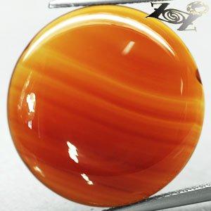 17.04 CT.Natural Round 22 mm. Intense Yellow Orange Layers Clear Sardonyx Gems