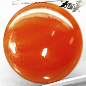 14.98 CT.Natural Round 20 mm. Yellow Orange Layers Clear Africa Sardonyx Agate