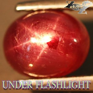 2.68 CT.Natural Oval 6*8 mm Strong 6 Rays Star Intense Juicy Red Madagascar Ruby