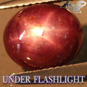 6.32 CT.Natural Oval 8.5*10.5 mm. Strong 6 Rays Star Magenta Red Madagascar Ruby