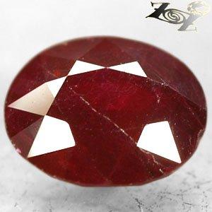Natural Oval 6.3*7.7 mm. Intense Blood Pigeon Red Mogok Burma Ruby 1.71 Ct.