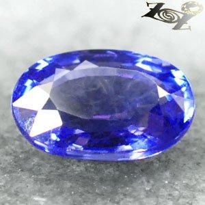 2.15 CT.VVS 1 Natural Oval 6*9.5 mm. Vivid Violetish Blue Tanzania Tanzanite Gem