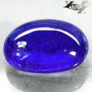 30.39 CT.Natural Oval 15.5 * 21 mm. Oval Vivid Violetish Blue Tanzania Tanzanite