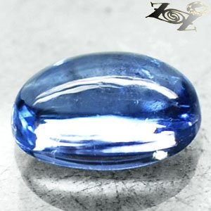 3.1 CT.VVS Natural Oval Cabochon 7.5*10 mm. Intense Sweet Blue Zoisite Tanzanite