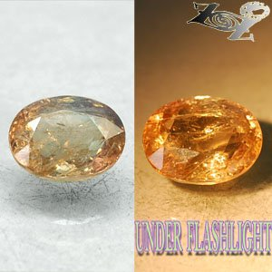 5.07 CT.Natural Oval 9.5*12 mm. Intense Lilac Yellow Color Shift Ferro Axinite