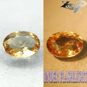 2.02 CT.Natural Oval 7*9 mm. Lilac Yellow Brown Color Shift Ferro Axinite Gems