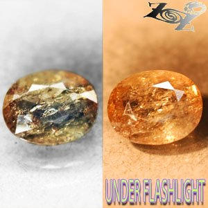 3.13 CT.Natural Oval 8.5*10.5 mm. Color Shift Lilac Yellow Blue Magnesio Axinite