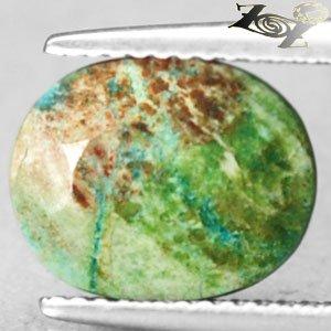 3.18 CT.Natural Oval 9*11 mm. Pink Cool Green Tenorite Azurite Chrysocolla Gems
