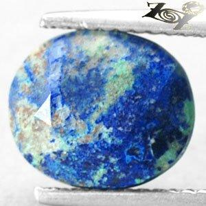 3.14 CT.Natural Oval 8*10 mm. Azure Blue Green Tenorite Azurite Chrysocolla Gems
