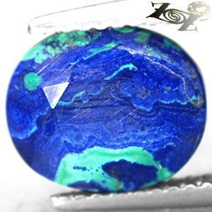 4.02 CT.Natural Oval 8.5*10 mm. Blue Green World Map Pattern Azurite Malachite